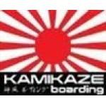 Kamikaze Boarding